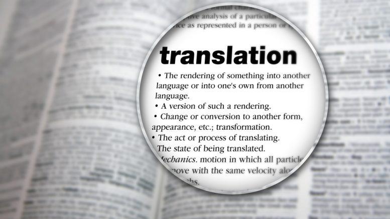 traduceri-Bucuresti